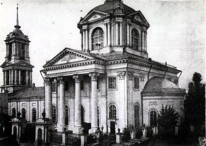 Врн до 1917 Троицкий каф. собор (670x475, 81Kb)