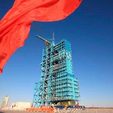 Китайский Небесный дворец (234x234, 42Kb)