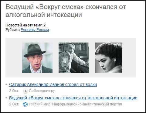 2447247_aleksandr_ivanov (481x372, 40Kb)