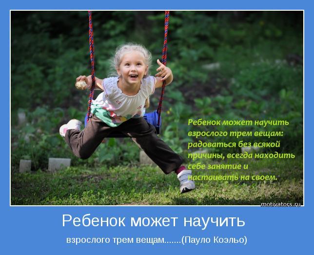 motivator-25969 (644x523, 54Kb)