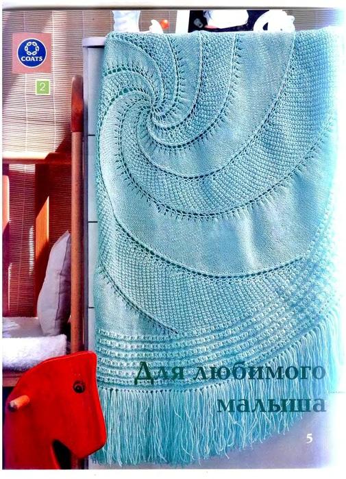 1(65) - 2009 Вязание-Уютный дом_4 (505x700, 194Kb)