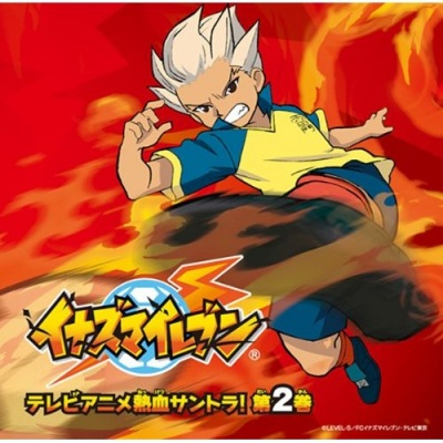 Inazuma Eleven Original Soundtrack 2
