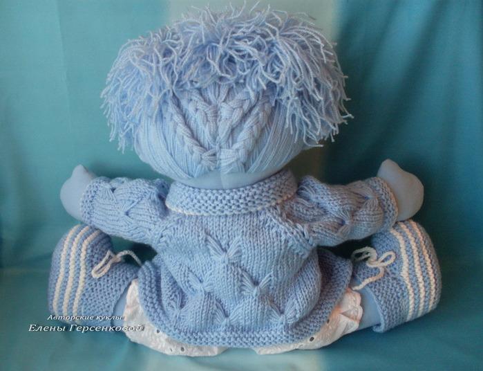 Авторская текстильная кукла.Голубое Чудо Голубой Долиныю Елена Герасенкова