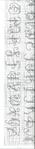 Превью 42 (164x700, 135Kb)