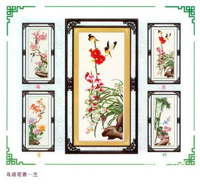 aбамбук 2 5 карт (400x368,