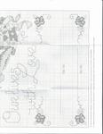 Превью 73 (541x700, 352Kb)