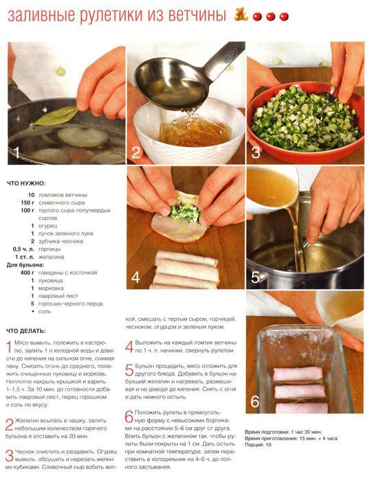 Готовим с алексеем зиминым греческий салат
