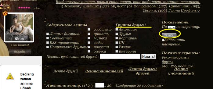 Adsız (700x292, 249Kb)