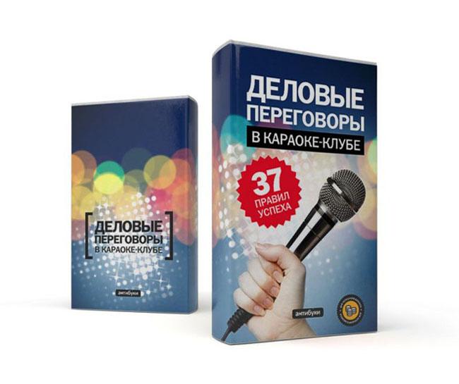 3106679_Delovie_peregovori (650x545, 71Kb)
