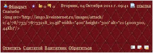 2447247_78734765_100411_0740_1 (516x181, 26Kb)
