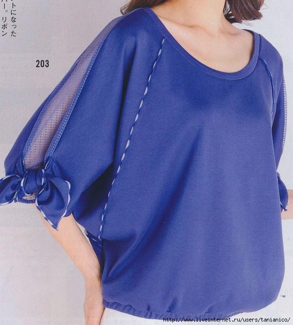Блузка Из Трикотажа Своими Руками В Самаре