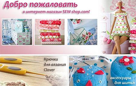 3409750_magazin_sewshop (450x287, 51Kb)