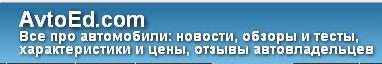 1207817_Bezimyannii_321 (382x64, 12Kb)