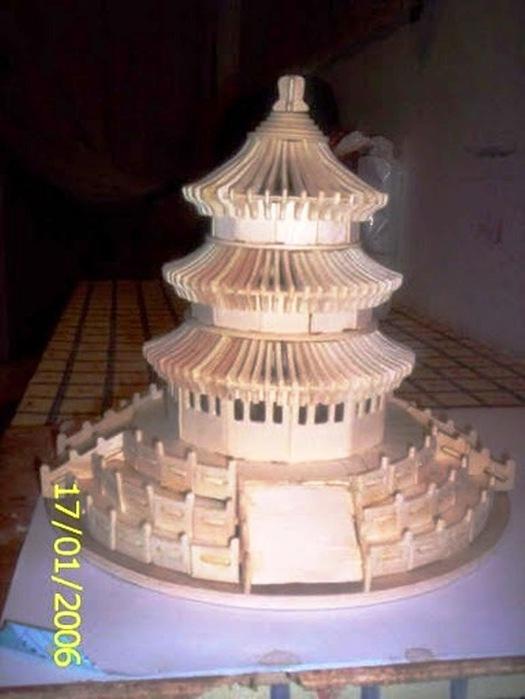 palacio chino (525x700, 74Kb)