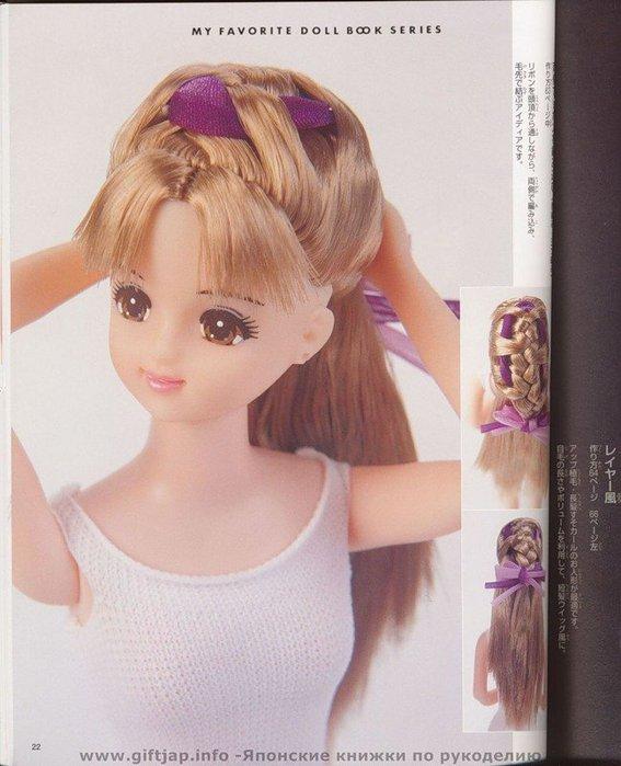 Прически видео на куклы - Причёски для кукол барби