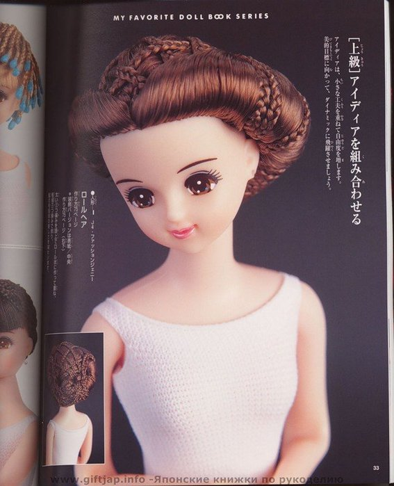 Как сделать куклы с короткими волосами причёски 9