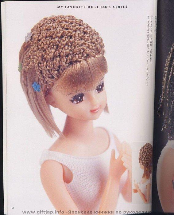 Как сделать красивую прическу для куклы 34