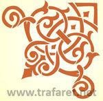 Превью nepal08_l (230x224, 22Kb)