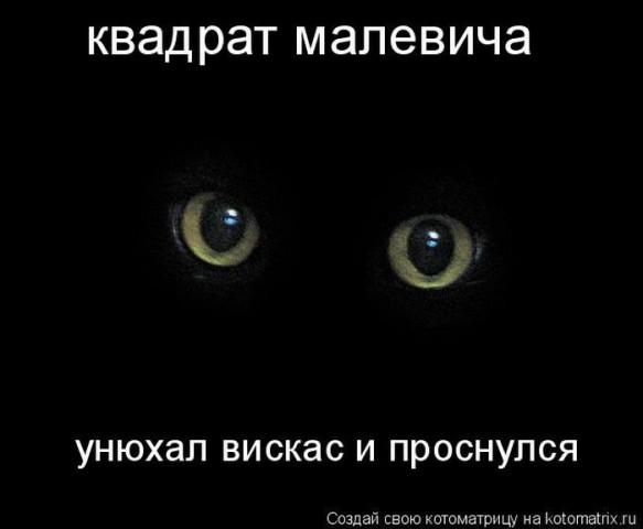 kotomarix_05-583x480 (583x480, 27Kb)