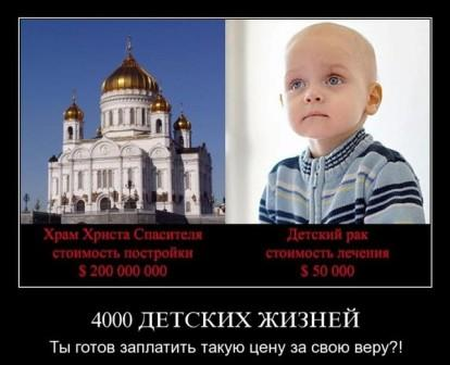 церковь (414x336, 22Kb)