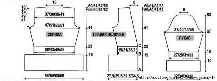 3925116_zhaket_98_shema2 (700x261, 75Kb)