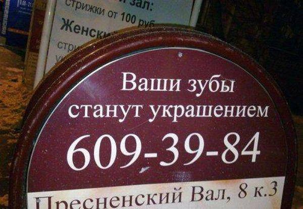 1312360054_1017 (600x414, 53Kb)