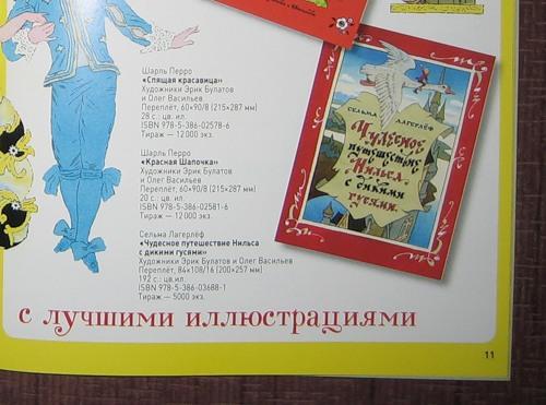2804996_novinka_1 (500x371, 57Kb)