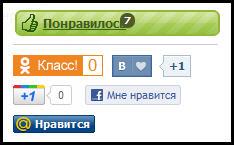 2447247_vkontakte (234x145, 11Kb)