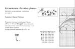 Превью 125 (700x455, 132Kb)