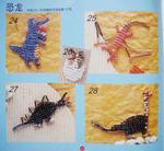 Динозаврики из бисера.