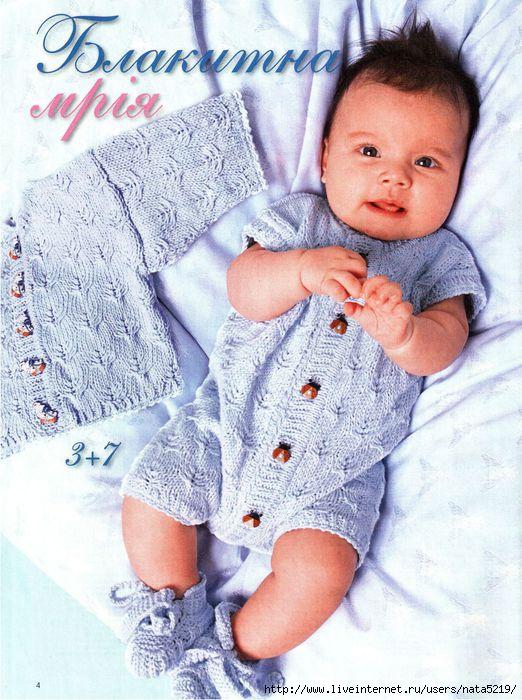 sa_baby_03_11-004 (522x700, 238Kb)