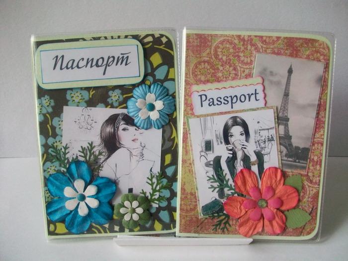 Фото паспорт своими руками