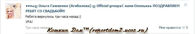 http://img0.liveinternet.ru/images/attach/c/4/78/819/78819794_large_60896137a114d721aee9d944ba9875d3.jpg