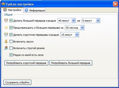 прин скрин2 (490x362, 32Kb)