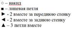 Превью 250 (396x170, 27Kb)