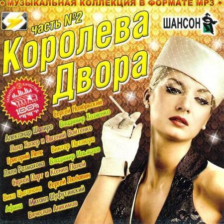 skachat-na.ru.779679678976 (450x450, 61Kb)
