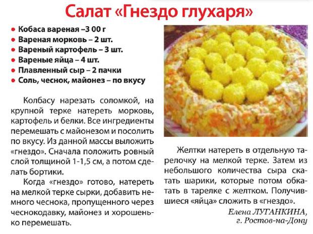 Лёгкий салат рецепт пошагово