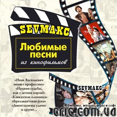 iz-kinofilmov_cric.com.ua (1) (450x450, 59Kb)