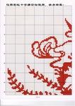 Превью 1 (496x700, 127Kb)