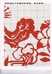 Превью 9 (497x700, 130Kb)
