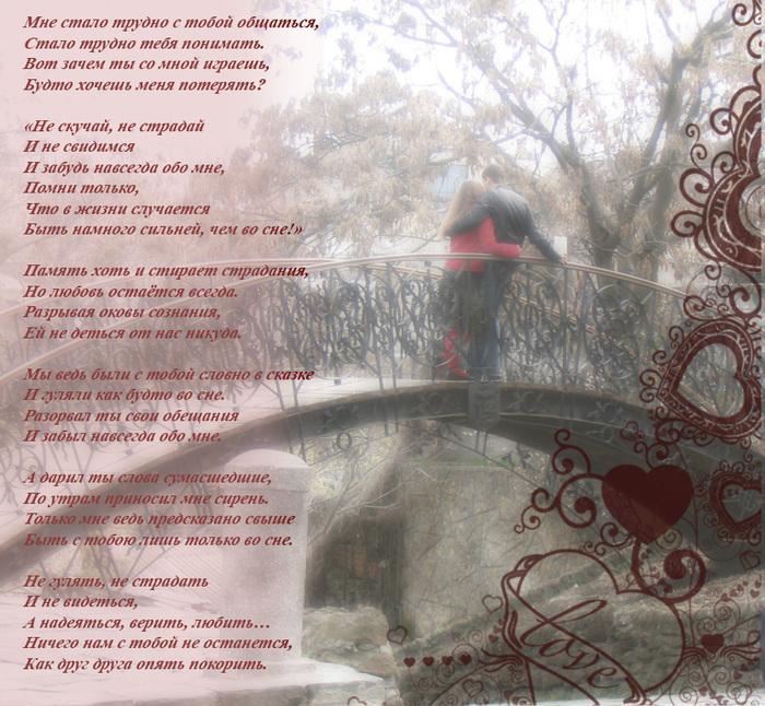 3224267_6773263_foto_040 (700x646, 241Kb)