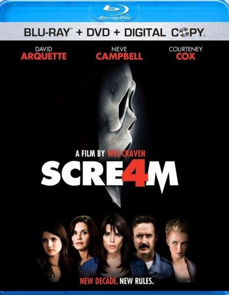 1316470818_scream_4 (466x600, 31Kb)