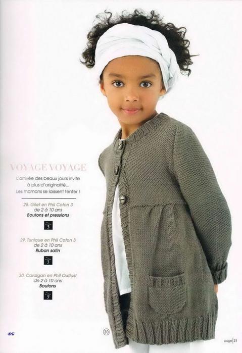 Вязание кардиган для девочки 5 лет