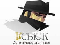 Сыщик copy (200x150, 19Kb)