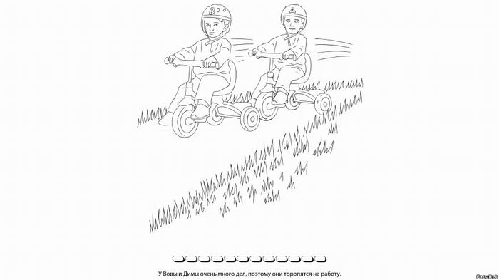 111006175949_putin_colouring_book_5_976x549_facultet (700x393, 95Kb)