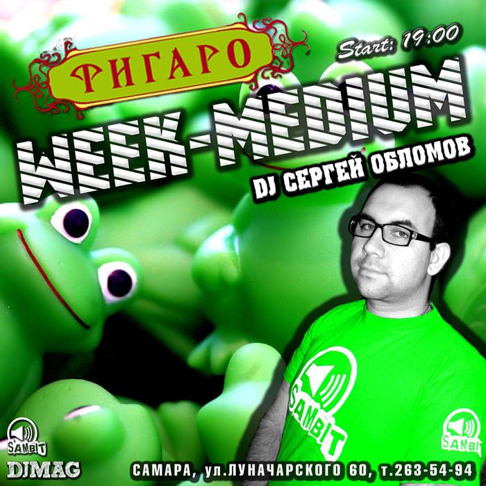 WEEK-MEDIUM @ Таверна Фигаро (12 октябрь) (700x700, 497Kb)