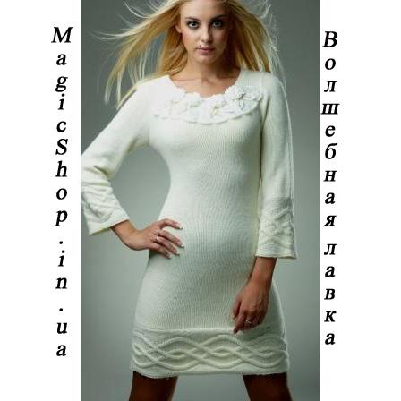 Теплое платье с косами. Купить в интернет-магазине MagicShop.in.ua