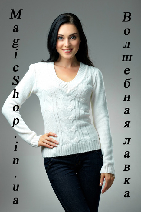 Пуловер_с_отделкой_косами_0206_бел_290грн (466x700, 74Kb)