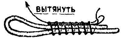 99213813 (401x138, 12Kb)