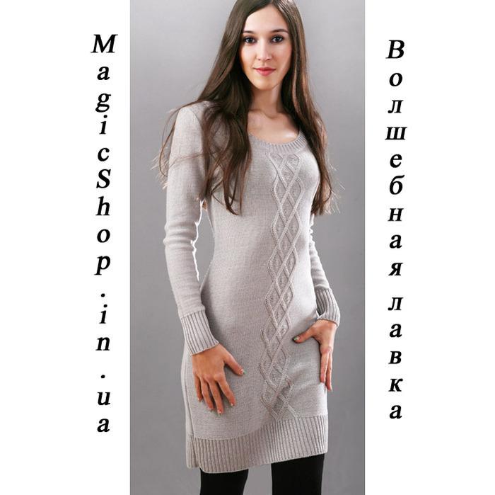 Вязаные платья купить теплые